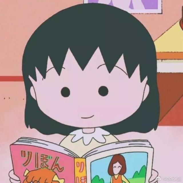 阳光开朗的漫画女生头像,超好看的动漫女生头像