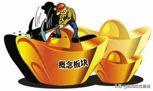 601111股票,中字头板块股票开盘走强 中国重汽股价上涨逾3%