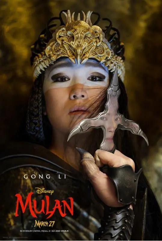 """女王巩俐电影撤档,接连""""三连档"""",她输的起吗?"""