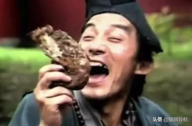 4个被北影当教材的镜头:游本昌吃臭肉、周星驰苦笑、王宝强抽烟