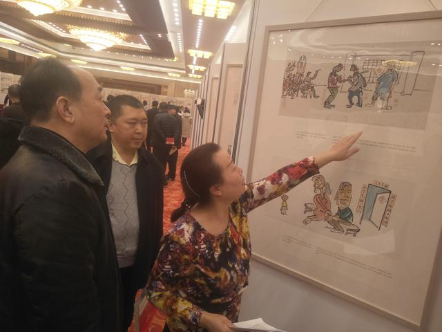 """廊坊什么时候还有漫展,""""漫话廊坊""""进京展览 漫画展示改革开放四十年廊坊巨变"""