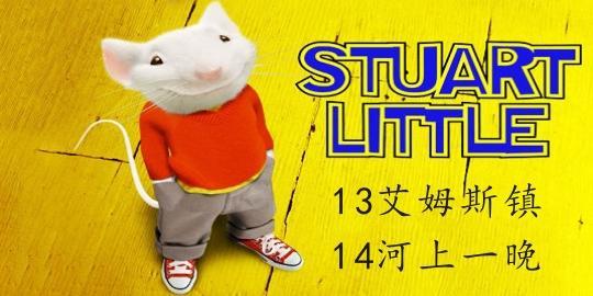 精灵鼠小弟漫画,中小学课外阅读第142天:《精灵鼠小弟》导读之艾姆斯镇的河边