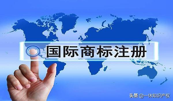 国际商标转让应该怎么做?一休告诉你流程与材料