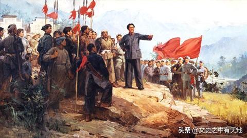 西江月·井冈山,毛主席一共写下了三首题名为《井冈山》的词,这首词是其中第一首
