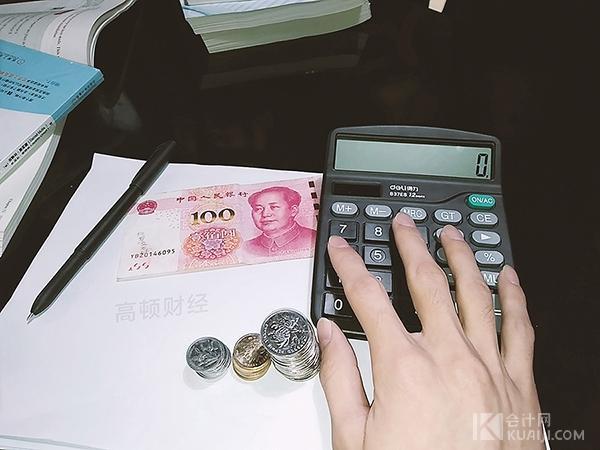 红股入账,企业收到红字专票如何报税?怎么入账?