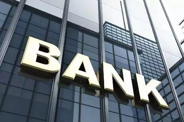 内地居民去香港银行开户越来越难,