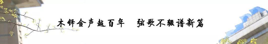 傅伯杰,一周早报丨作家张炜讲座:持续写作及其他