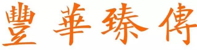 """题画菊,""""故乡不可见兮,永不能忘。""""帽哥出品!中国嘉德"""