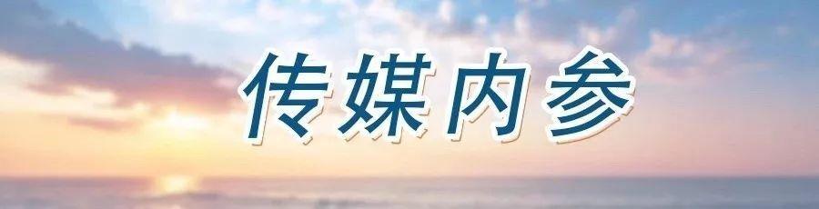 7272电影动漫排网,中国上映的动画电影票房TOP10:《哪吒》破39亿,国漫占4席