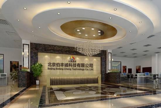 上海松特股票配资,相对可靠的配资股票商业公司