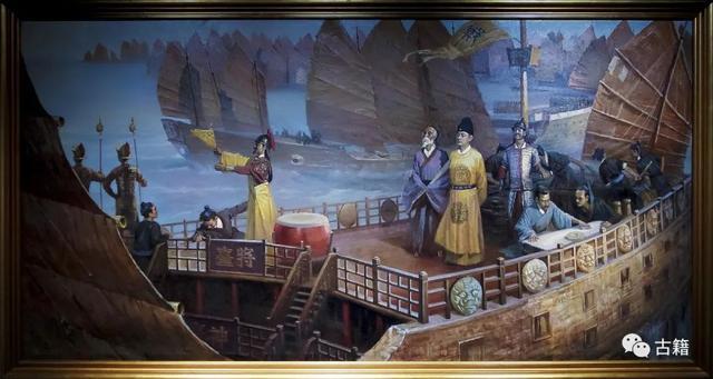 明朝宦官郑和下西洋,施子愉:从有关郑和下西洋的三项文献看明代的对外政策和舆论