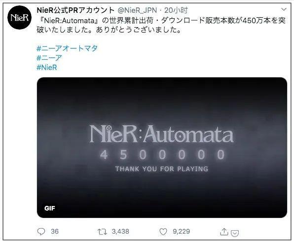 尼尔:机械纪元 卖出450万份后… PlayStation 游戏资讯 第1张