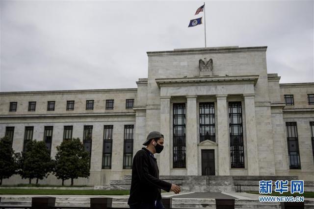美联储主席:二季度美国经济或收缩20%至30%