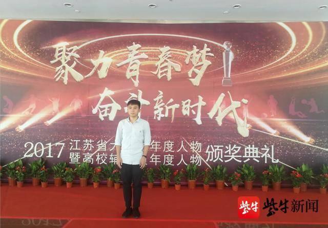 """南京大学生创业年收入近百万,在校就是""""学生老板""""申报专利近百项"""