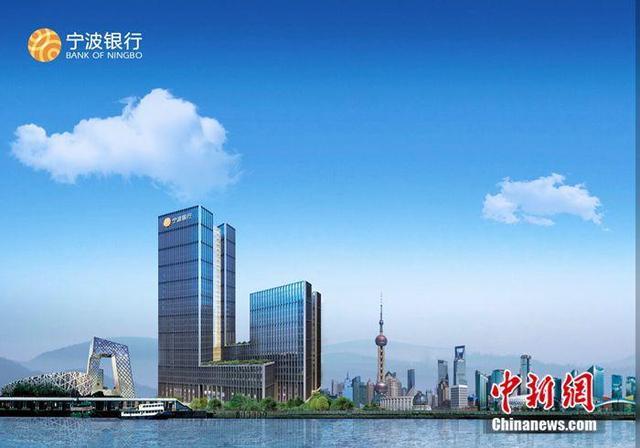 宁波银行成功落地首笔服务贸易外汇收支便利化试点业务