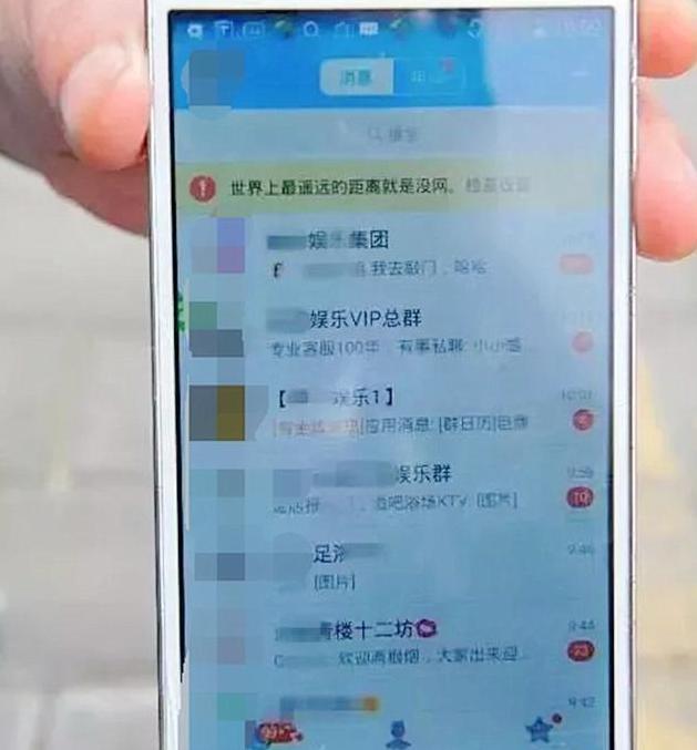 """小学生建QQ群,群里发""""大尺度视频"""",家长还要""""装聋作哑""""吗?"""