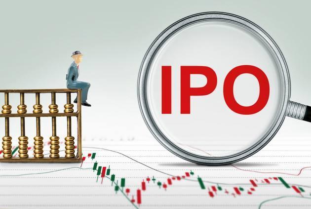 发行股票所支付的手续费,IPO项目各中介机构收费知多少