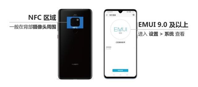 华为手机文件导入电脑,手机与笔记本碰一碰就能互传了?Huawei Share 3.0了解一下