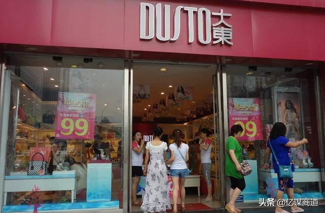 大东女鞋股票代码,全国9000家店,一年卖出1亿双鞋,鞋王大东的成功密码