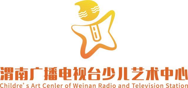 渭南广播电视台少儿艺术中心双凌姐姐的主持表演班了解一下?