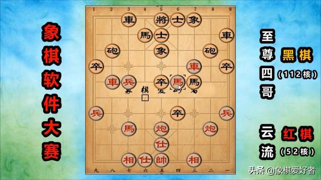 象棋电脑,我介绍象棋软件棋局的2个目的,象棋软件发展的瓶颈、作弊的判断