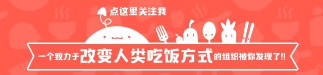 8道比较有代表性的东方美食菜谱系列 创新菜美味菜谱集绵
