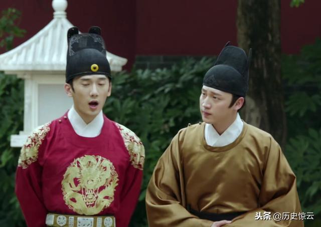 杨凌的历史人物,《杨凌传》里的他,历史上是明武宗的亲信,却作茧自缚无人同情!