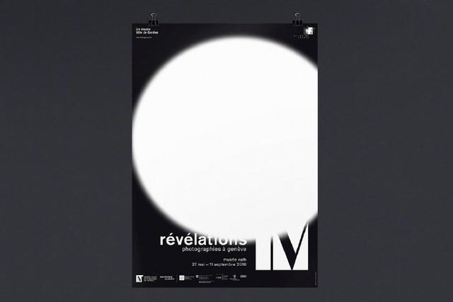p图叠影,叠影创意海报设计