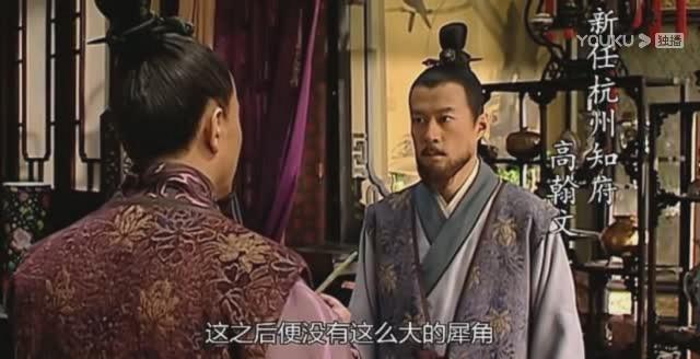 大明王朝1566刘和平txt,我看《大明王朝1566》嘉靖:一个人在战斗的寡人(6)
