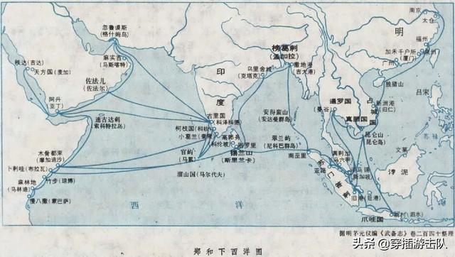 郑和下西洋的原因,《海上丝绸之路》(二)郑和下西洋的原因
