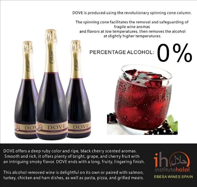 西班牙德芙无醇有机起泡葡萄酒0%度100%葡萄汁(女王最爱)