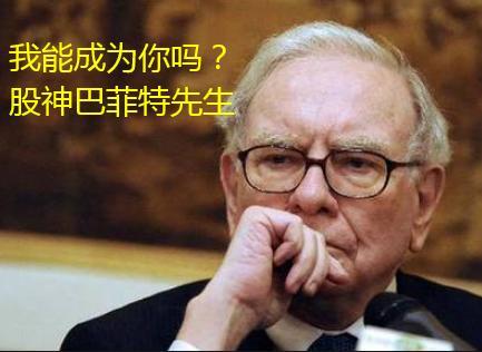 股市里的林荣是谁,80后赵老哥10万入市,叱咤股市12年,赚得10亿资产!可以复制吗?