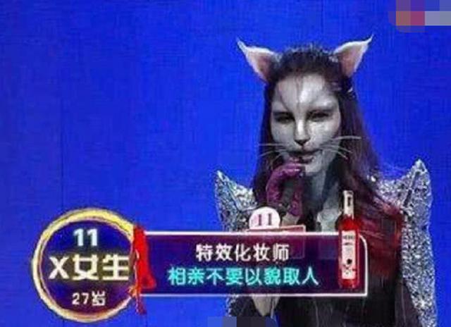 """《非诚勿扰》""""猫脸""""女嘉宾无人敢牵手,露出真容后,却被惊艳到"""