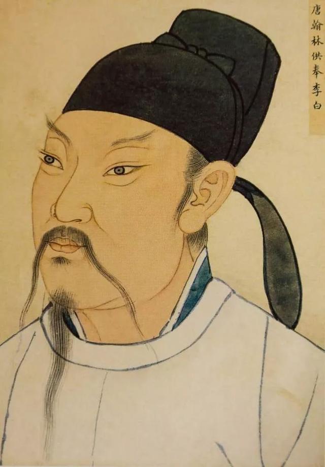 """李白诗集,""""诗仙""""李白最经典的40首诗词,我们都应该烂熟于心"""