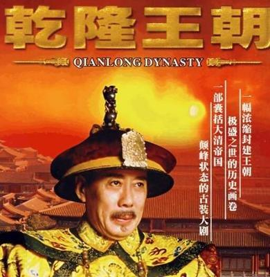 大宋王朝趙匡胤的演員,盤點10位皇帝專業戶演員,我心中的排名,歡迎大家來點評