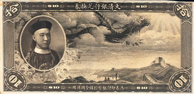 清朝股票纸,清朝印刷的纸币大全,票面呈竖方形,尺幅较大,为二色或三色套印