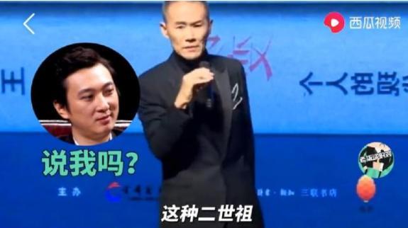 【喜老板】武汉贷款:王石吐槽王思聪是二世祖