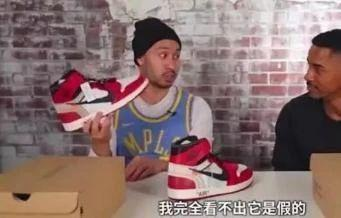 走私假鞋却被美国黑哥们抢了,莆田货在国外有多受欢迎?