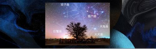 十二星座怎么找?来DIGIX TALK与星空摄影师一起探索宇宙的奥秘