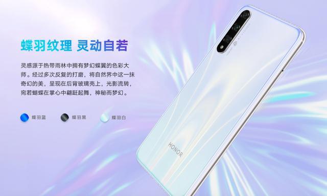 最新手机购买指南(2020年1月29日-2月29日有效)-瓦力评测