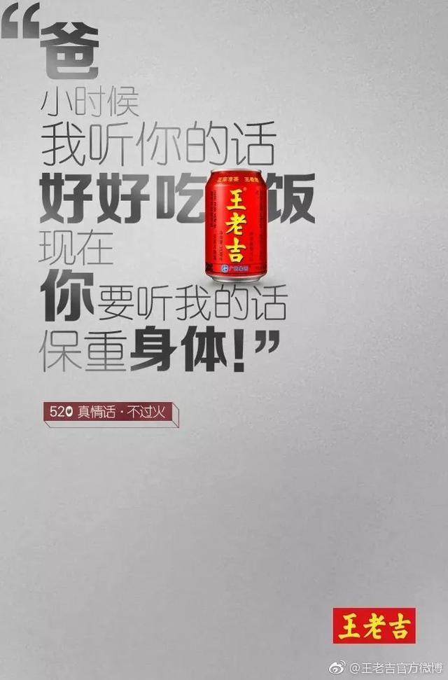 """月营销推广热点日历!"""""""