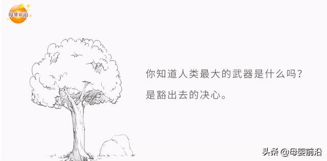 """贝贝网身陷""""诈骗门"""""""