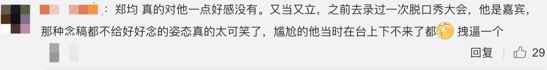 就因为官宣参加一档音乐综艺,郑钧又被骂了?