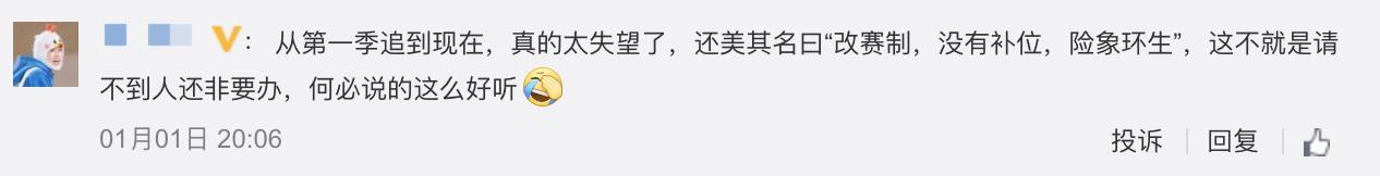 《歌手》首发阵容官宣,导演你是真找不到人了吗?