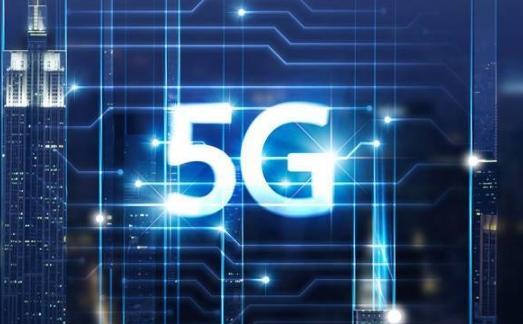 中国移动:今年在全国地级以上城市提供5G商用服务-最极客