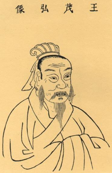 """雅雨丛谈:为什么晋元帝说来到江南是""""寄人篱下""""?"""