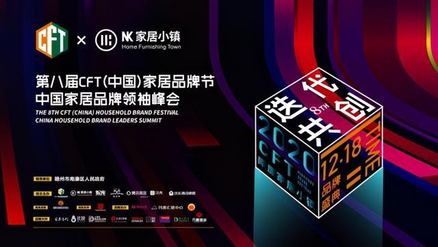 """全友荣获""""2020中国家居行业年度品质奖""""等多项殊荣"""