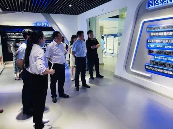 长沙市5G应用产业链领导一行调研重庆5G应用发展及智慧园区建设