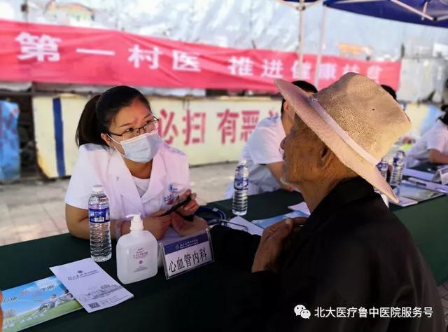 北大医疗鲁中医院老中青专家齐上阵 助力第一村医扶贫