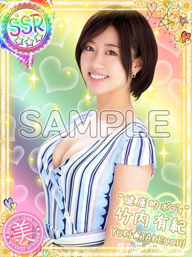 PRED-214:很像柯市长学姐的前主播竹内有纪第一次被中出了!
